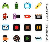 solid vector icon set   cinema... | Shutterstock .eps vector #1081558946