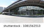 kuala lumpur   apr 9  2018 ... | Shutterstock . vector #1081562513