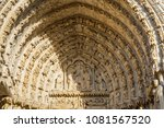 chartres  france   may 21  2017 ... | Shutterstock . vector #1081567520