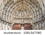 chartres  france   may 22  2017 ... | Shutterstock . vector #1081567580