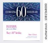 60 years anniversary invitation ... | Shutterstock .eps vector #1081568000