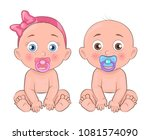 girl and boy little kids with... | Shutterstock .eps vector #1081574090