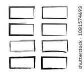 set of black oval grunge frames.... | Shutterstock .eps vector #1081574693