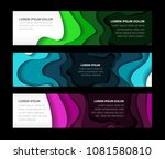 set of horizontal banners... | Shutterstock .eps vector #1081580810