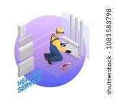 home repair isometric template. ... | Shutterstock .eps vector #1081583798
