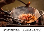 one of the most favorite and... | Shutterstock . vector #1081585790