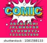 comic alphabet. retro pink.... | Shutterstock .eps vector #1081588133