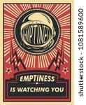 vector propaganda poster. obey...   Shutterstock .eps vector #1081589600