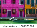 boat on narrow canal in front... | Shutterstock . vector #1081589609