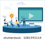 professional online training... | Shutterstock .eps vector #1081592114