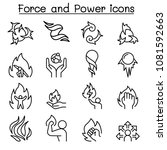 force and power icon set in... | Shutterstock .eps vector #1081592663