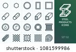 metal and steel products icons... | Shutterstock .eps vector #1081599986