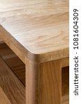 edge and corner of oak wood... | Shutterstock . vector #1081604309