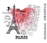 I Love Paris. Eiffel Tower On...