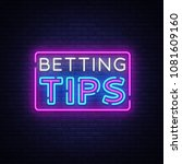 betting tips vector. bet tips... | Shutterstock .eps vector #1081609160