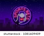 sports betting is a neon sign.... | Shutterstock .eps vector #1081609409
