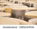 a cheesemaker controls the... | Shutterstock . vector #1081614926