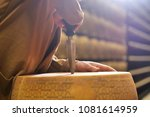 a cheesemaker controls the... | Shutterstock . vector #1081614959
