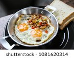 indochina pan fried egg with... | Shutterstock . vector #1081620314