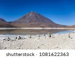 view at laguna verde lake and... | Shutterstock . vector #1081622363