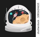 astronaut helmet  in a space | Shutterstock .eps vector #1081624610