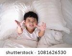3 years old little cute asian... | Shutterstock . vector #1081626530