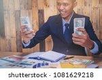 happiness winner businessman... | Shutterstock . vector #1081629218