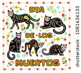 Calavera Cats Background For...
