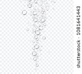 air bubbles set isolated on... | Shutterstock .eps vector #1081641443