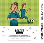 soccer tournament infographic   Shutterstock .eps vector #1081646249