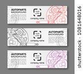 auto parts banner. modern... | Shutterstock .eps vector #1081648016