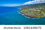 blue hawaii kailua kona aerial... | Shutterstock . vector #1081648670