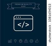 code editor icon   Shutterstock .eps vector #1081654013