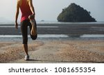 sports and stretching concept... | Shutterstock . vector #1081655354