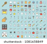 kitchen utensils and device ... | Shutterstock .eps vector #1081658849