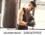 side view of muscular sportsman ... | Shutterstock . vector #1081659503