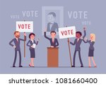 election campaign voting.... | Shutterstock .eps vector #1081660400