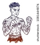 tattooed boxer fighter  player... | Shutterstock .eps vector #1081664876