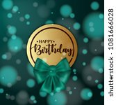 colorful vector birthday card... | Shutterstock .eps vector #1081666028
