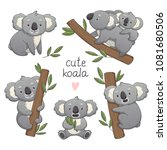 Cute Gray Koala In Differet...
