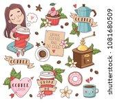 girl hugs a paper cup ... | Shutterstock .eps vector #1081680509