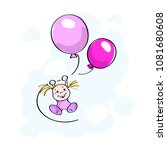 girl balloon sky child | Shutterstock .eps vector #1081680608