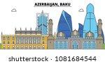 azerbaijan  baku. city skyline  ... | Shutterstock .eps vector #1081684544