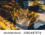 turkish delights in shop window  | Shutterstock . vector #1081687076