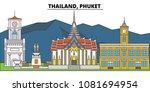 thailand  phuket. city skyline  ... | Shutterstock .eps vector #1081694954