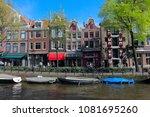 amsterdam  netherlands   may 6  ... | Shutterstock . vector #1081695260
