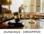 Stock photo judge gavel with justice lawyers having team meeting at law firm in background concepts of law 1081695920