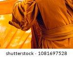 yellow robe of buddhist monks ... | Shutterstock . vector #1081697528