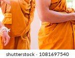 yellow robe of buddhist monks ... | Shutterstock . vector #1081697540