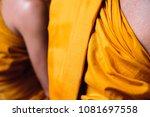 yellow robe of buddhist monks ... | Shutterstock . vector #1081697558